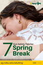 7 Sun Safety Tips for Spring Break