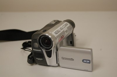 88 Panasonic (1000x digital zoom; 30x optical zoom) not high definition