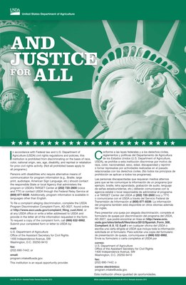 And Justice for All poster - green