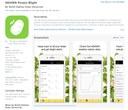 NDSU NDAWN Potato Blight App
